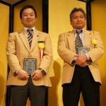 山田部長と橋本さん!