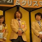 東大阪・奈良エリア 上位3社の社長です!当社の社長は紅一点
